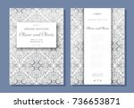 set of wedding invitation... | Shutterstock .eps vector #736653871