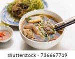 noodles   vietnamese cuisine | Shutterstock . vector #736667719