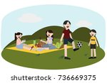family picnic at park vector... | Shutterstock .eps vector #736669375