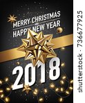 2018 happy new year and merry... | Shutterstock .eps vector #736677925