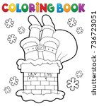 coloring book chimney with... | Shutterstock .eps vector #736723051