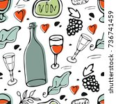 seamless pattern with wine and... | Shutterstock .eps vector #736741459