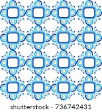 abstract pattern | Shutterstock .eps vector #736742431
