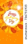 happy thanksgiving day... | Shutterstock . vector #736751935
