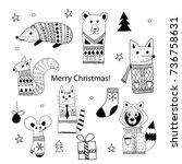 vector christmas  doodle... | Shutterstock .eps vector #736758631