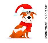 funny cartoon dog. flat... | Shutterstock .eps vector #736775539