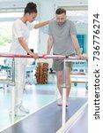 man on walking rehabilitation... | Shutterstock . vector #736776274