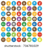 security icons | Shutterstock .eps vector #736781029