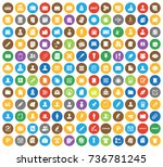 office icons | Shutterstock .eps vector #736781245