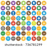 time icons | Shutterstock .eps vector #736781299