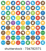 file folder icons | Shutterstock .eps vector #736782571