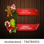 christmas banners set. vector... | Shutterstock .eps vector #736784551