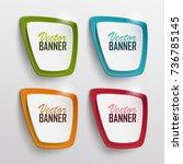 vector banners set  | Shutterstock .eps vector #736785145