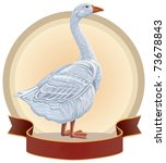 Graphical Goose In Frame.