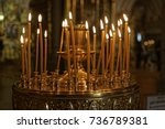 Many Burning Wax Candles In The ...