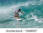 professional surfer  for... | Shutterstock . vector #7368007