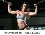 muscular fitness woman doing...   Shutterstock . vector #736816387