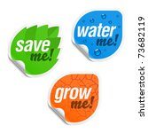 save me  water me and grow me... | Shutterstock .eps vector #73682119