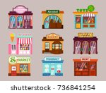 vector flat design restaurant... | Shutterstock .eps vector #736841254