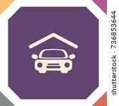 the car in a garage  vector icon | Shutterstock .eps vector #736853644