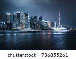 shanghai skyline  shanghai... | Shutterstock . vector #736855261