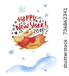 new years watercolor card. the... | Shutterstock . vector #736862341