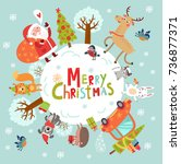 christmas new year background... | Shutterstock .eps vector #736877371