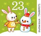vector christmas advent... | Shutterstock .eps vector #736889071