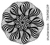 mandalas for coloring book.... | Shutterstock .eps vector #736908139