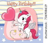greeting card cute cartoon... | Shutterstock .eps vector #736908619