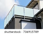 balcony railing with stainless... | Shutterstock . vector #736915789