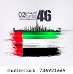 united arab emirates national... | Shutterstock .eps vector #736921669