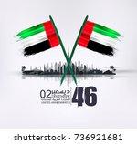 united arab emirates national... | Shutterstock .eps vector #736921681