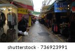 october 15  2017 busan city ...   Shutterstock . vector #736923991