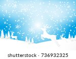 background marry christmas with ... | Shutterstock .eps vector #736932325