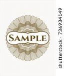 brown money style rosette with