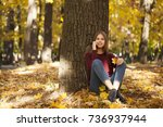 young beautiful brunette girl... | Shutterstock . vector #736937944