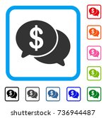 financial chat icon. flat gray...