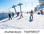 deogyusan korea   february 9 ... | Shutterstock . vector #736958527