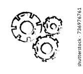 figure gear industry...   Shutterstock .eps vector #736976761
