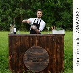 catering bar service  bartender ... | Shutterstock . vector #736976827