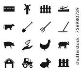 16 vector icon set   bunker ... | Shutterstock .eps vector #736980739