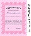 pink certificate template or... | Shutterstock .eps vector #736984969
