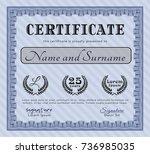 blue diploma. beauty design.... | Shutterstock .eps vector #736985035