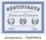 blue awesome certificate... | Shutterstock .eps vector #736999051