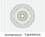 green abstract rosette | Shutterstock .eps vector #736999924