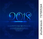 abstract shiny 2018 new year... | Shutterstock .eps vector #737005264