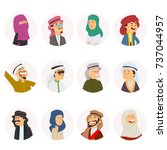 round avatars of arab people.... | Shutterstock .eps vector #737044957