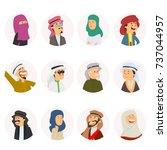 round avatars of arab people.... | Shutterstock .eps vector #737044957