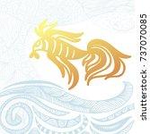 fish. vector illustration. | Shutterstock .eps vector #737070085